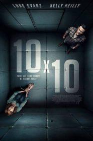 10×10 (2018) ห้องทวงแค้น (ซับไทย)หน้าแรก ดูหนังออนไลน์ Soundtrack ซับไทย