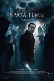 Pay the Ghost (2015) ฮาโลวีน ผีทวงคืน [Soundtrack บรรยายไทย]หน้าแรก ดูหนังออนไลน์ Soundtrack ซับไทย