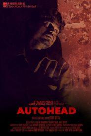 Autohead (2016) สามล้อหาเช้า… ฆ่าค่ำหน้าแรก ดูหนังออนไลน์ Soundtrack ซับไทย