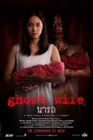 นารถ Ghost Wife (2018)หน้าแรก ดูหนังออนไลน์ หนังผี หนังสยองขวัญ HD ฟรี