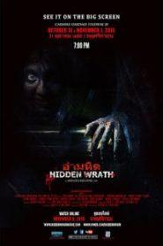 Hidden Wrath (2015) อำมหิตหน้าแรก ดูหนังออนไลน์ หนังผี หนังสยองขวัญ HD ฟรี