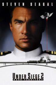 Under Siege 2: Dark Territory (1995) ยุทธการยึดด่วนนรก 2หน้าแรก ภาพยนตร์แอ็คชั่น