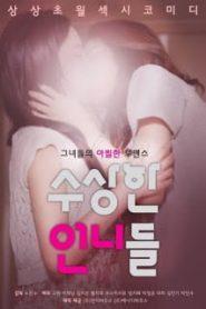 Summer of Director Oh (2016) [ใหม่เกาหลี 18+ Soundtrack NoThai]หน้าแรก ดูหนังออนไลน์ 18+ HD ฟรี